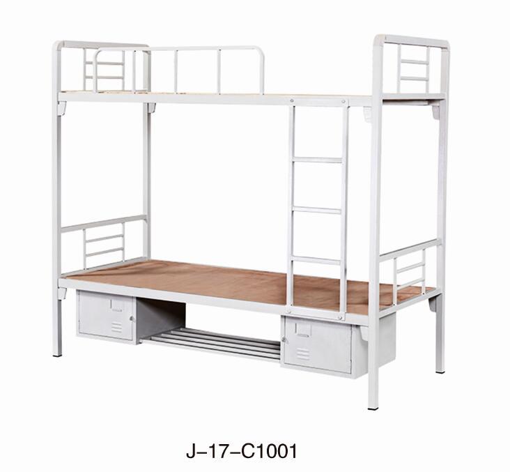 student beds J-17-C1001