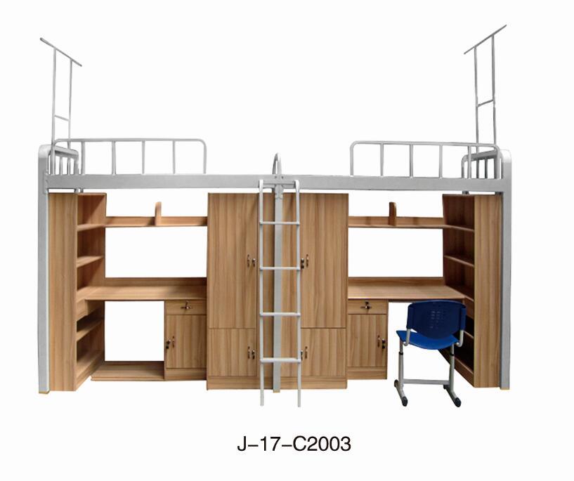 student beds J-17-C2003