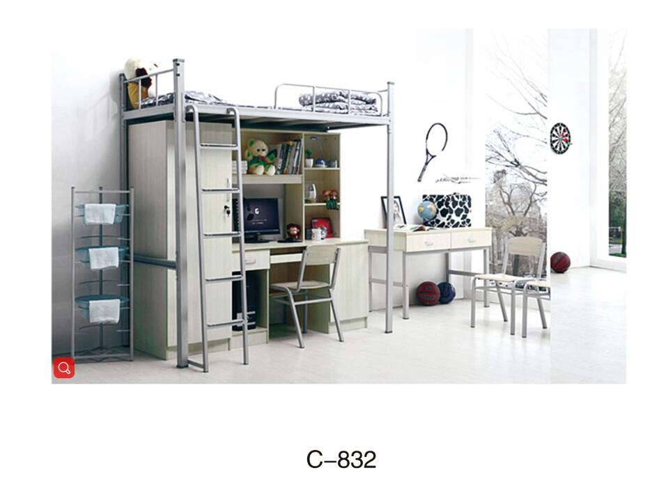 student beds C-832