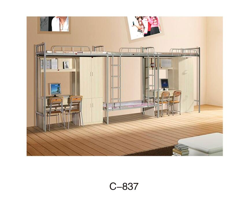 student beds C-837