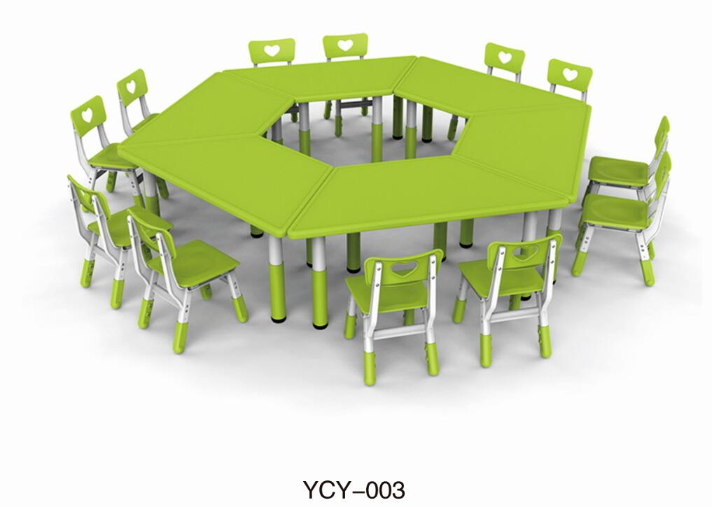 Kindergarten YCY-003